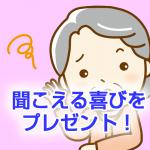 hocyouki