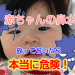 赤ちゃん子供の鼻水吸引器ランキング1位は電動!寝れない夜もすっきり解決