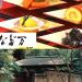 なだ万や京都老舗おせちの一段重が通販で買える!詰め方や盛り付けが人気