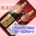楽天正月限定日本酒人気ランキング!正月飾り金粉入りの年賀用がおすすめ