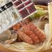 ふるさと納税うどんのおすすめ!うどん県香川の本格讃岐が人気でお得