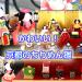 京都のちりめん細工の雛人形!人気店舗の手作り品が楽天通販で格安