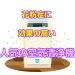 花粉症空気清浄機おすすめ!花粉ハウスダスト除去効果の高い人気通販品